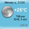 http://rp5.kz/informer/100x100x2.php?f=17&id=9505&lang=ru