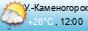 Погода в Усть-Каменогорске